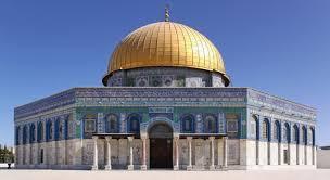আল আকসা মসজিদ!