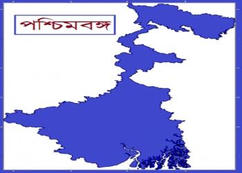 পশ্চিমবঙ্গ