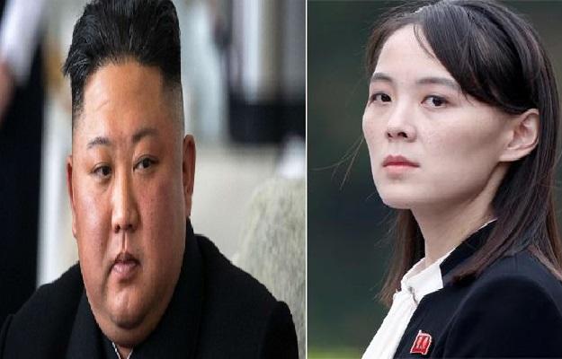 কিম জং উন