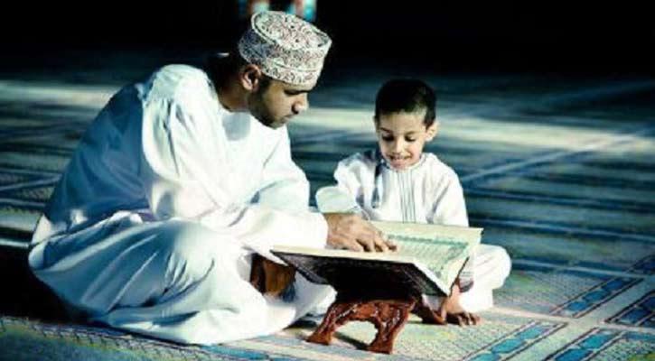 moslim